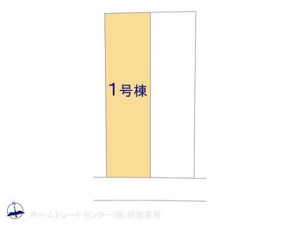 新築戸建 千葉県野田市中野台95-1 東武野田線愛宕駅 2180万円