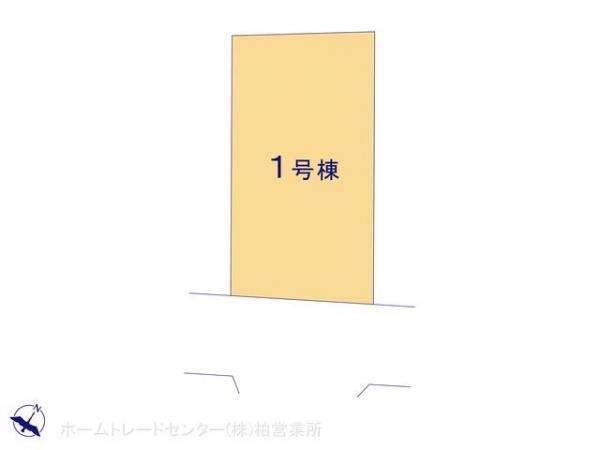 新築戸建 千葉県松戸市日暮825-48 新京成電鉄線五香駅 2980万円