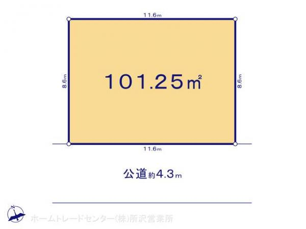 土地 埼玉県川越市大字小室488-16 JR川越線西川越駅 1780万円