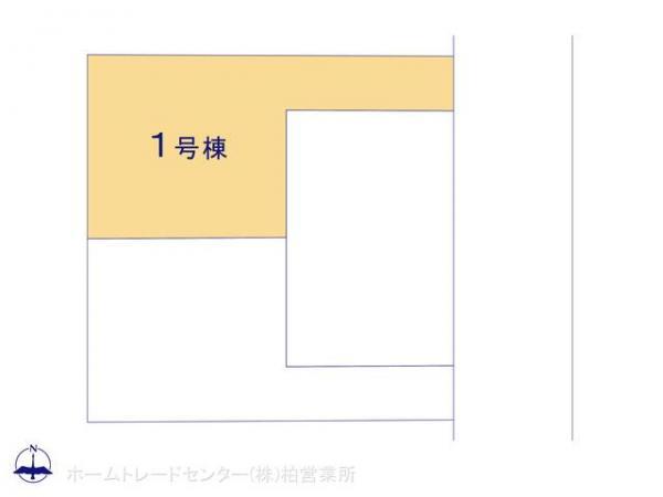 新築戸建 千葉県柏市千代田3丁目15 JR常磐線(上野〜取手)柏駅 3240万円