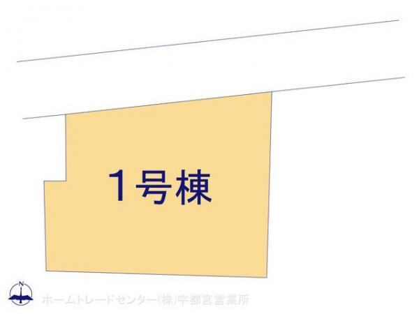新築戸建 栃木県鹿沼市上石川1111-1 JR日光線鶴田駅 2390万円