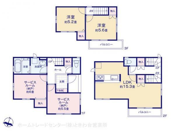 新築戸建 東京都北区上十条5丁目40 JR埼京線十条駅 5090万円