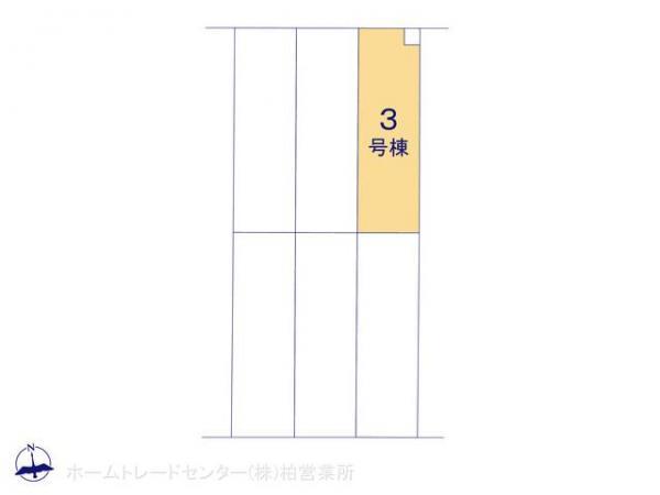 新築戸建 千葉県我孫子市湖北台10丁目1 JR成田線湖北駅 1990万円