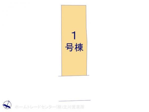 新築戸建 東京都青梅市谷野88-18 JR青梅線河辺駅 2980万円