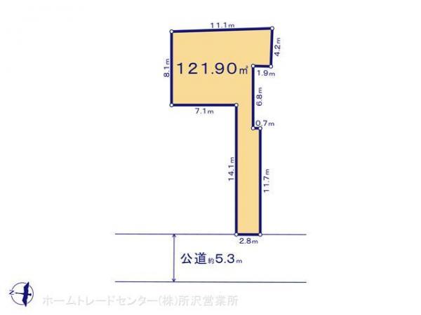 土地 東京都東村山市多摩湖町2丁目21-3 西武多摩湖線武蔵大和駅 1480万円