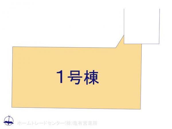 新築戸建 東京都葛飾区西水元1丁目20 千代田常磐線亀有駅 2880万円
