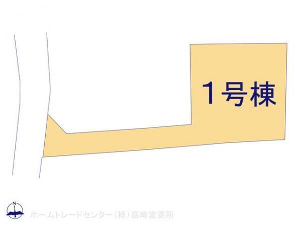 新築戸建 群馬県高崎市台町15-8 JR信越本線北高崎駅  2690万円