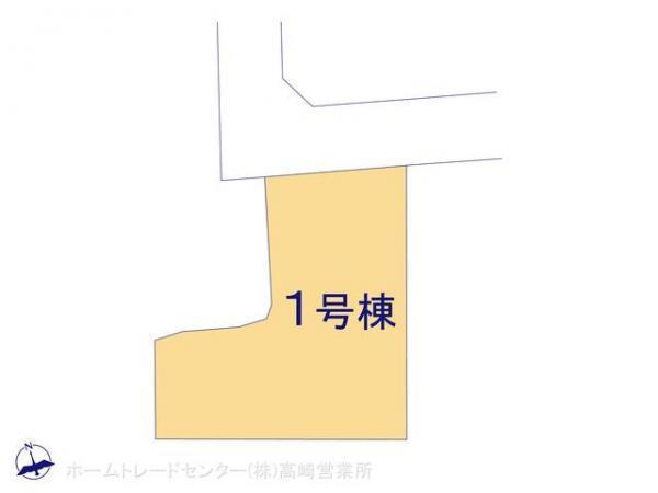 新築戸建 群馬県高崎市下小塙町1309-4 JR高崎線高崎駅  2490万円
