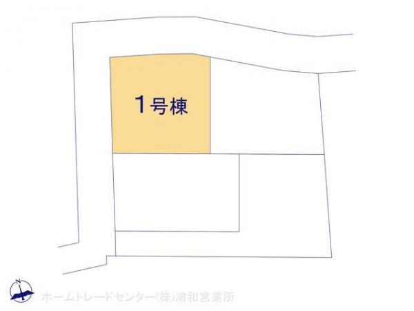 新築戸建 埼玉県さいたま市南区大字円正寺172-1 JR武蔵野線南浦和駅 3100万円
