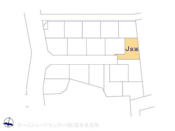 土地 東京都江戸川区北小岩8丁目23-18 北総鉄道新柴又駅 3290万円