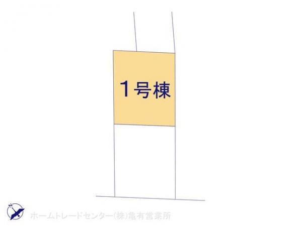 新築戸建 東京都江戸川区中葛西5丁目10-11 東西線葛西駅 6080万円