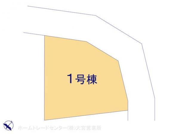 新築戸建 埼玉県さいたま市北区奈良町130-39 JR高崎線宮原駅 2699万円