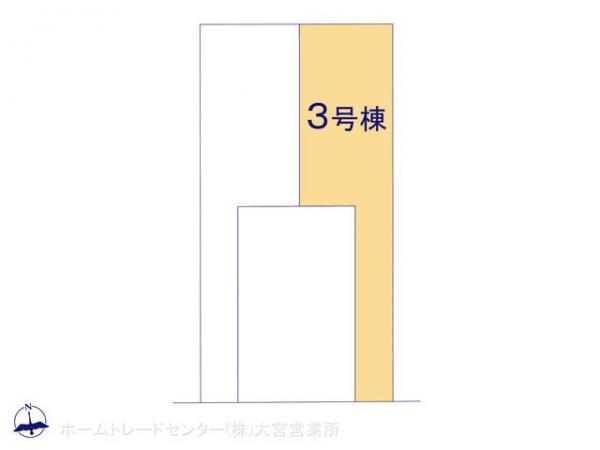 新築戸建 埼玉県さいたま市北区別所町113-14 JR高崎線上尾駅 2690万円