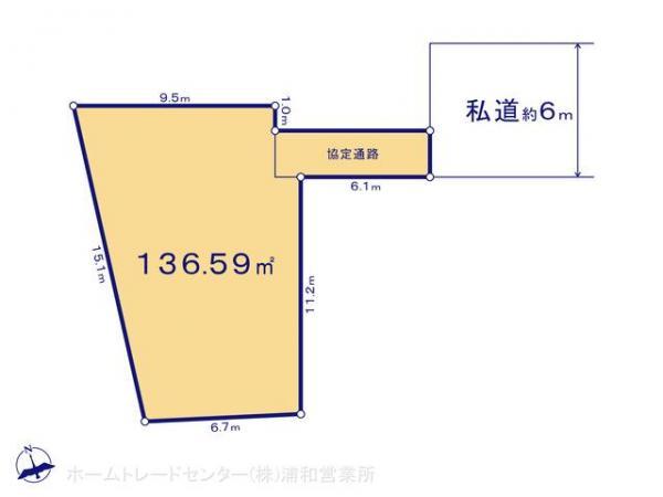 土地 埼玉県さいたま市緑区大字三室2363 JR武蔵野線東浦和駅 1690万円