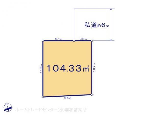 土地 埼玉県さいたま市緑区大字三室2363 JR武蔵野線東浦和駅  1590万円