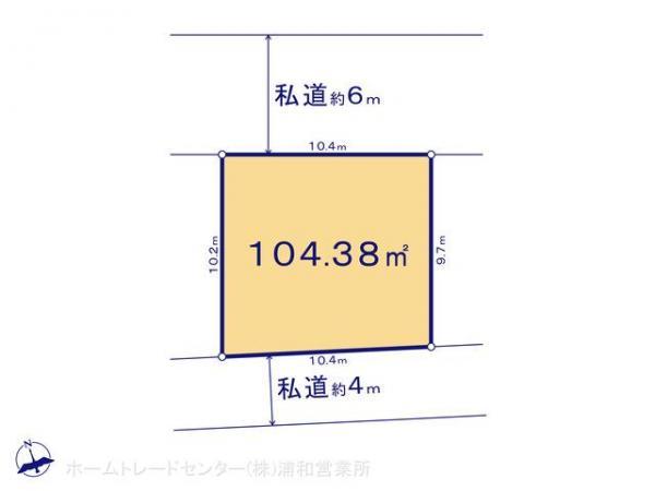 土地 埼玉県さいたま市緑区大字三室2363 JR武蔵野線東浦和駅 1790万円