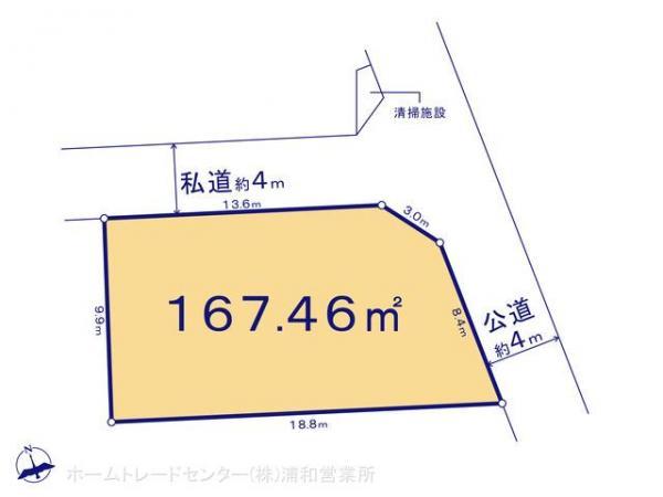 土地 埼玉県さいたま市緑区大字三室2363 JR武蔵野線東浦和駅 2490万円