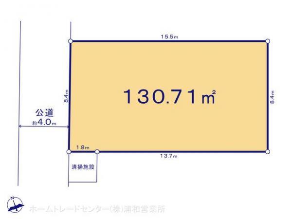 土地 埼玉県さいたま市緑区馬場2丁目41 JR武蔵野線東浦和駅 1690万円