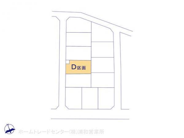 土地 埼玉県さいたま市緑区馬場2丁目41 JR武蔵野線東浦和駅 1590万円