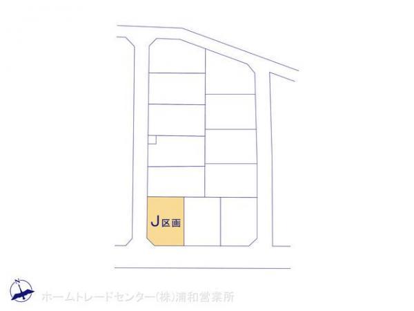 土地 埼玉県さいたま市緑区馬場2丁目41 JR武蔵野線東浦和駅 2190万円