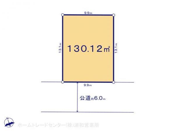 土地 埼玉県さいたま市緑区馬場2丁目41 JR武蔵野線東浦和駅 2090万円