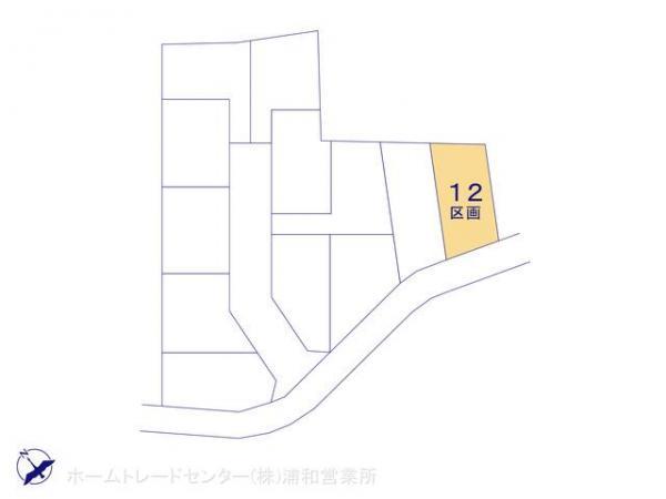 土地 埼玉県川口市大字石神162-2 埼玉高速鉄道新井宿駅 1880万円