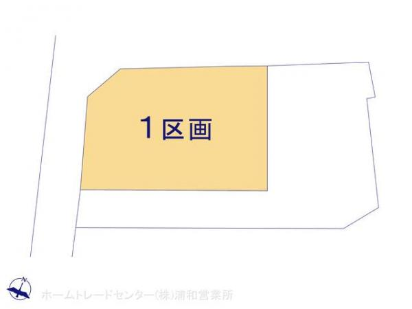 土地 埼玉県さいたま市浦和区木崎4丁目19 JR京浜東北線与野駅  2580万円