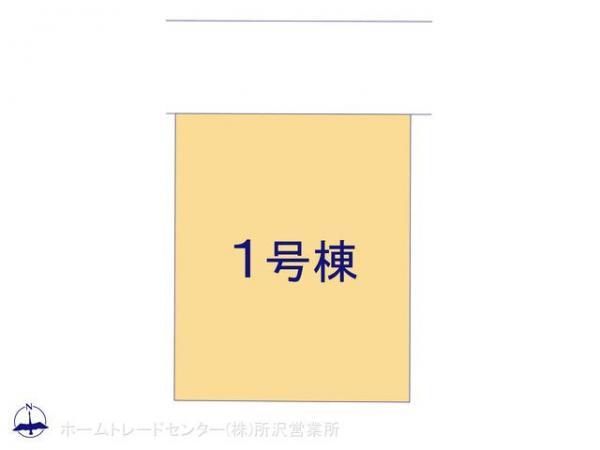 新築戸建 埼玉県狭山市大字南入曽1048-35 西武新宿線入曽駅 2680万円