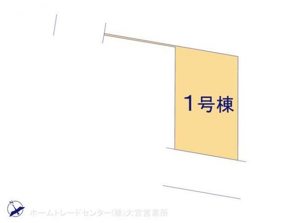 新築戸建 埼玉県さいたま市西区プラザ678-46 JR川越線指扇駅 2199万円