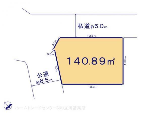 土地 東京都八王子市川口町151-16 JR中央線八王子駅 1380万円