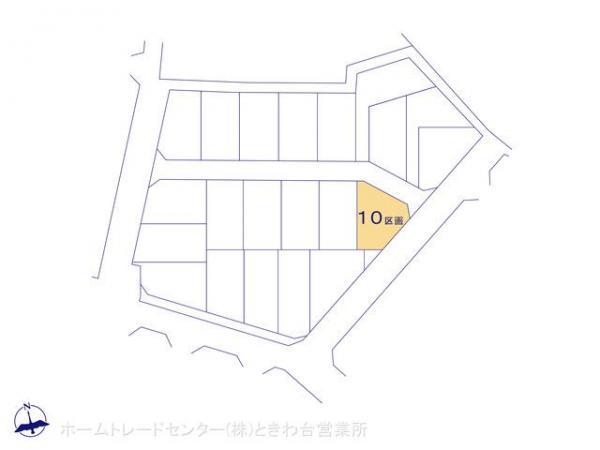 土地 埼玉県志木市上宗岡3丁目7-1 東武東上線志木駅 1530万円