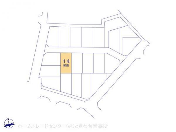 土地 埼玉県志木市上宗岡3丁目7-1 東武東上線志木駅 1480万円