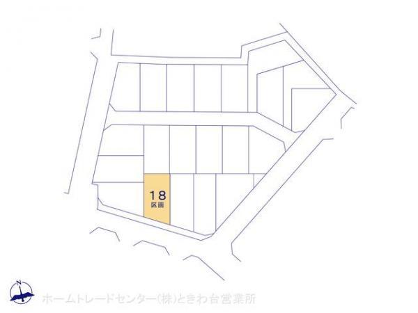 土地 埼玉県志木市上宗岡3丁目7-1 東武東上線志木駅 1680万円