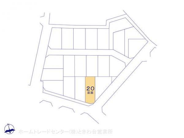 土地 埼玉県志木市上宗岡3丁目7-1 東武東上線志木駅 1630万円
