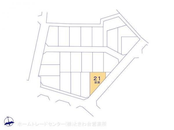 土地 埼玉県志木市上宗岡3丁目7-1 東武東上線志木駅 1580万円