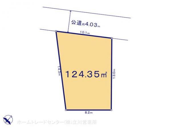 土地 東京都八王子市大塚823-9 多摩モノレール大塚・帝京大学駅 2630万円