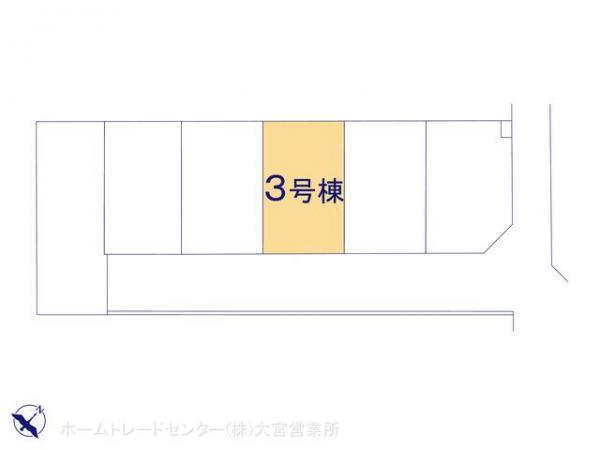 新築戸建 埼玉県上尾市東町3丁目1997-8 JR高崎線上尾駅 2480万円