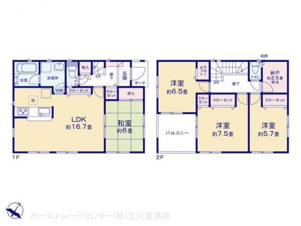 新築戸建 東京都青梅市谷野64-23 JR青梅線河辺駅  2380万円