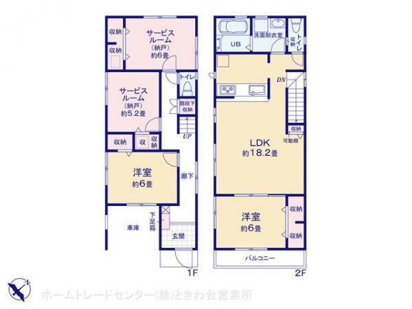 新築戸建 東京都北区王子3丁目9-18 JR京浜東北線王子駅 7180万円