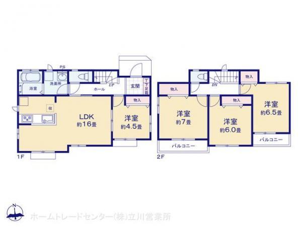 新築戸建 東京都八王子市上壱分方町137 JR中央線西八王子駅  2190万円