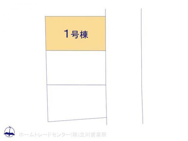 新築戸建 東京都福生市大字熊川1334 JR青梅線拝島駅 2790万円