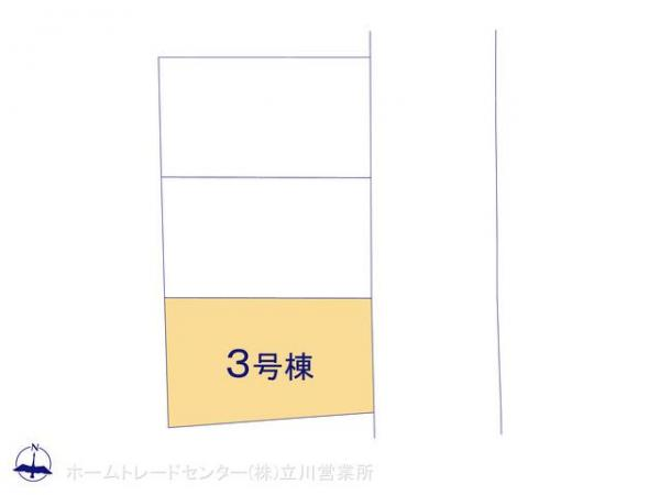 新築戸建 東京都福生市大字熊川1334 JR青梅線拝島駅 2990万円