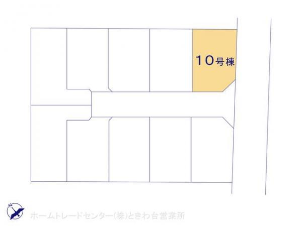 新築戸建 東京都板橋区徳丸4丁目18-2 東武東上線下赤塚駅 5080万円