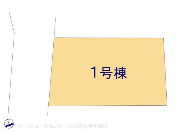 新築戸建 東京都北区上中里1丁目35 JR山手線駒込駅 6190万円