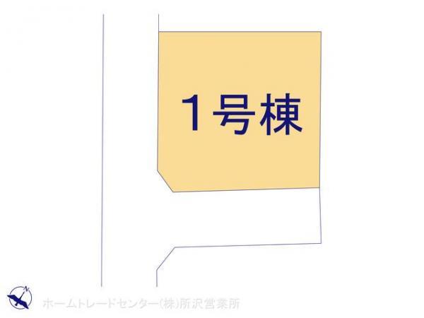 新築戸建 埼玉県狭山市大字水野255-13 西武新宿線入曽駅 2780万円