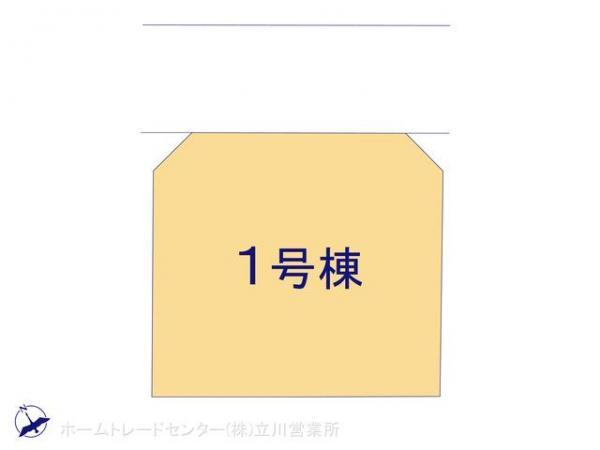 新築戸建 東京都昭島市緑町4丁目8-20 JR青梅線拝島駅 3190万円