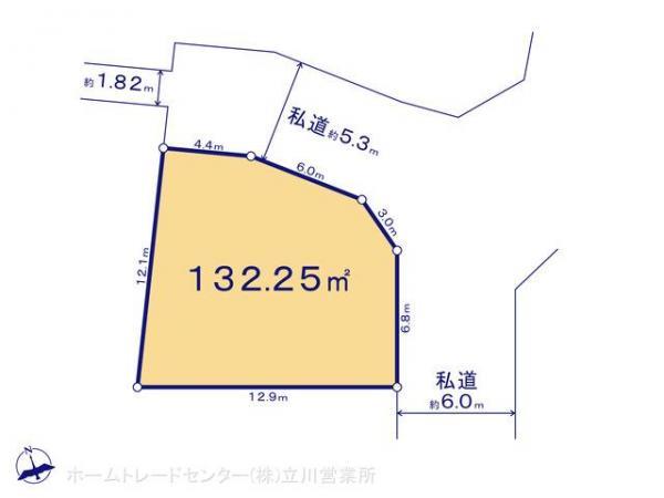 土地 東京都八王子市横川町650-1 JR中央線西八王子駅 2480万円
