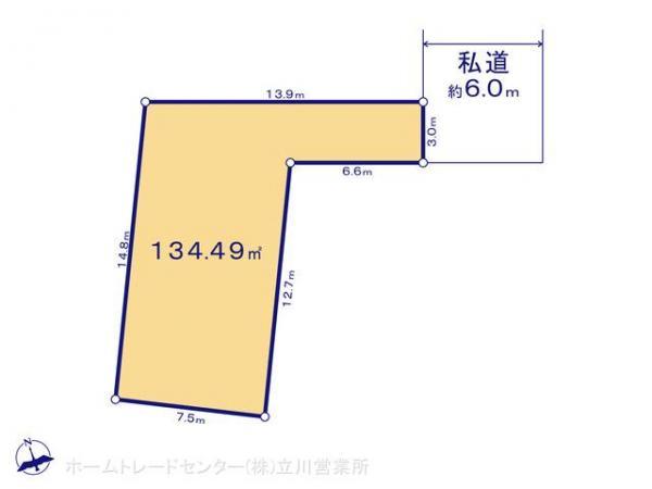 土地 東京都八王子市横川町650-1 JR中央線西八王子駅 1680万円
