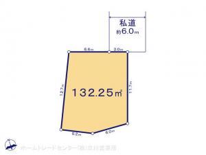 土地 東京都八王子市横川町650-1 JR中央線西八王子駅 18800000