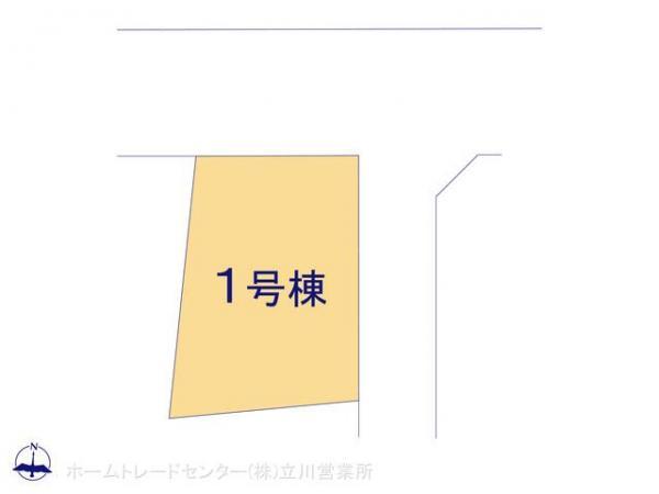 新築戸建 東京都八王子市泉町1266-8 JR中央線西八王子駅 2480万円